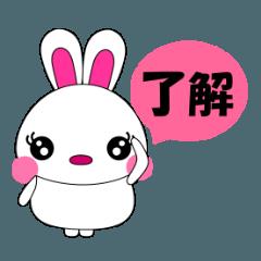 女子力高いおしゃれ系ぴょこぽん 敬語編1.1