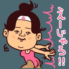 岡山弁ピピピ