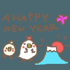 [LINEスタンプ] <2017酉年>お正月・冬 (1)