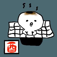 ヒヨコ餅(クリスマスから年末年始の8枚)