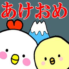 ◆◇ あけおめ ◇◆ 正月 酉年 & 誕生日