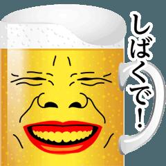 関西ビール