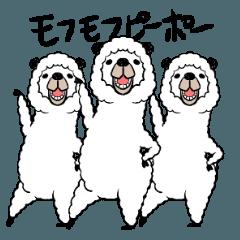 [LINEスタンプ] 笑うアルパカ~冬のあったかコトバ~ (1)