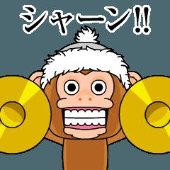 よく踊る☆シンバルおさる4