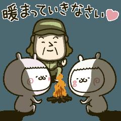 アルバカ SP【冬のあったか編】