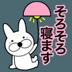 主婦が作ったデカ文字 ぷっくり兎7