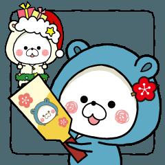 クリスマスとお正月がやってきた!
