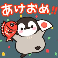 [LINEスタンプ] ほのぼの子ペンギン年賀&年末年始♪