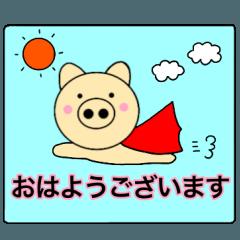 [LINEスタンプ] 主婦が作ったデカ文字ブタさん時々敬語8 (1)