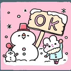 いろっぽ♡うさるん2【冬の日】