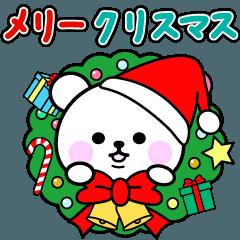 動く♪しろのクマさん クリスマス&お正月