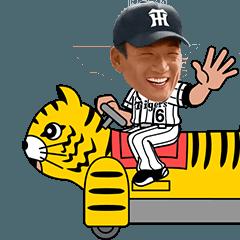 阪神タイガース 第三弾