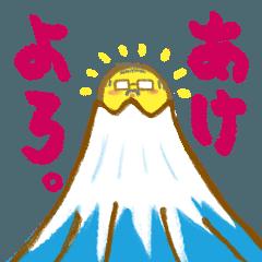 鳥肌芋作の新年いろいろスタンプ