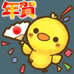 ぴよコッコ(2017年賀&毎年使える)