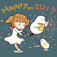 シァォジャ ロウロウ+Chubby darlings-2017