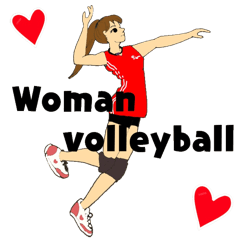 womanvolleyball2♡
