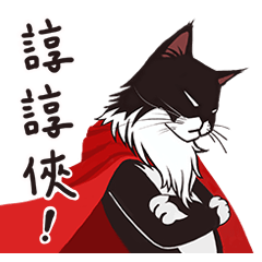 Zhun-Zhun - Daily Life