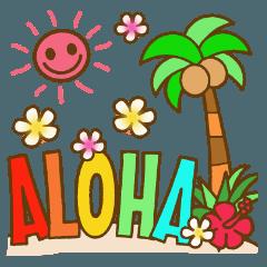 ハワイアンな大人のスタンプ1