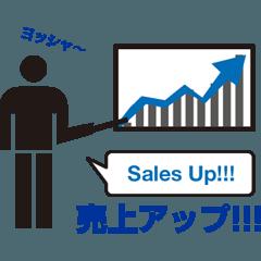ビジネス英会話と日本語ピクト[基本編1]