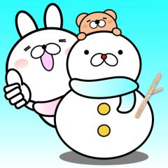 でか文字365日【冬日】