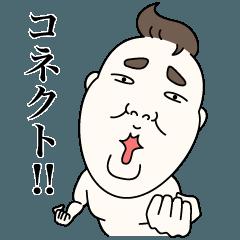 世界のアイドルまーきぃ