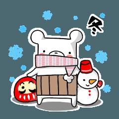 [LINEスタンプ] しろくまたん☆シンプルすたんぷ 冬 (1)