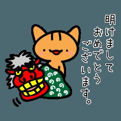 あけおめメリクリウサギクマネコパンダ2017