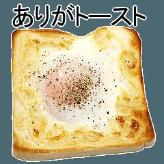 あいさつ食パン