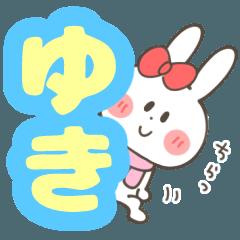 ゆきちゃん専用スタンプ 2【冬編】