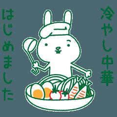 ウサギノスタンプ(季節感を添えて)