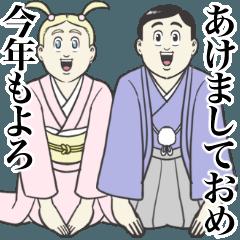 ケンタとジェニファー☆クリスマス&お正月