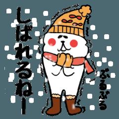 北海道の言葉が好き3 冬だべさ