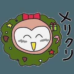 クリスマス Ver メンフクロウのホ太郎