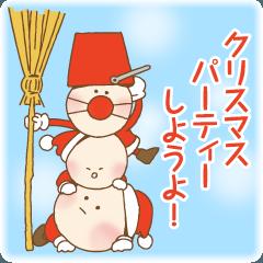 クリスマスパーティーしよう!