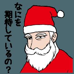サンタの気持ち