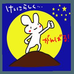 けいこさん専用スタンプ★
