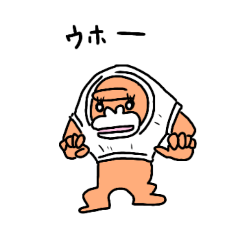 夢見るゴリラ37