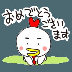 にわとりのコッコさんち3(パパ)