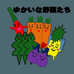 THE 野菜