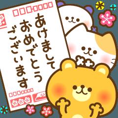 あにまるデコパック3☆お正月&冬