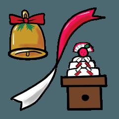 クリスマスとお正月 年末年始スタンプ