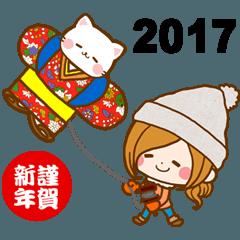 ほのぼのカノジョ【たのしいお正月☆】