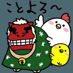 ゆとりなトリのクリスマス&お正月