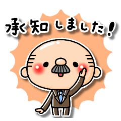[LINEスタンプ] まーるいおっちゃん2