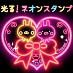 [LINEスタンプ] ★光るネオンスタンプ☆11彡