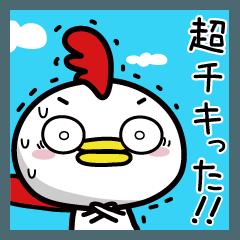気になるチキンハート仮面(3)うぃんたー
