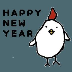 年賀の鶏+日常