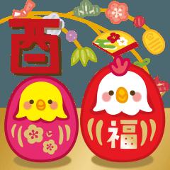 [LINEスタンプ] 【年末年始】お正月過ぎてもずっと使える★