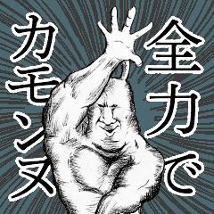 なにかとうざいうさぎ 劇画99%ver.