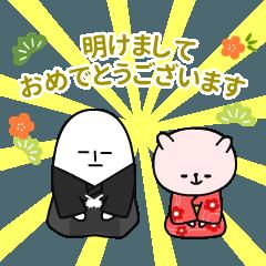黒田さんたちのお正月